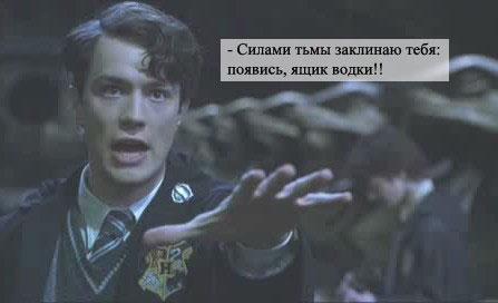 http://krisenish1511.narod.ru/5161519_poyavis_yaschik_vodki.jpg